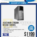 Newstead Desktop PC Main Stream M32AD-SG008S
