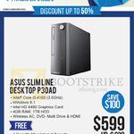 Newstead Desktop PC Slimline P30AD