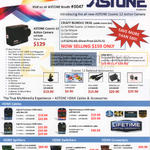 Achieva Astone HDMI Cables, Accessories, HDMI Cables, Splitters, Switchers, Converters