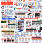Memory Cards, Flash Drives, Cruzer Blade, Edge, Switch, Facet, Toshiba Mikawa, Sandisk, MicroSDHC, Transcend, Ultra, Sony