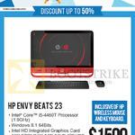 Newstead AIO Desktop PC Envy Beats 23