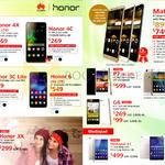 Mobile Phones Honor 4X, 4C, 3C Lite, 6, 3X, Mate 7, P7, G7, G6, Mediapad X1, Mediapad 8 Vogue