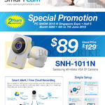 SNH-1011N Wireless VGA IP Camera