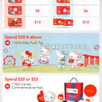 Singtel Prepaid SEA Games Commemorative Pack, Hello Kitty