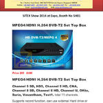 DVB-T2 Set Top Box MPEG4, HDMI H.264