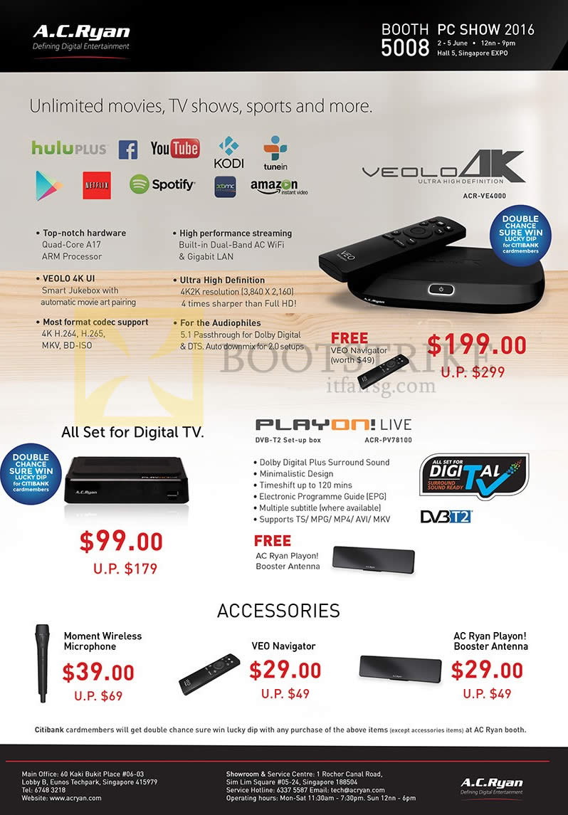 PC SHOW 2016 price list image brochure of AC Ryan Veolo 4K ACR-VE4000, Playon Live ACR-PV78100, Accessories