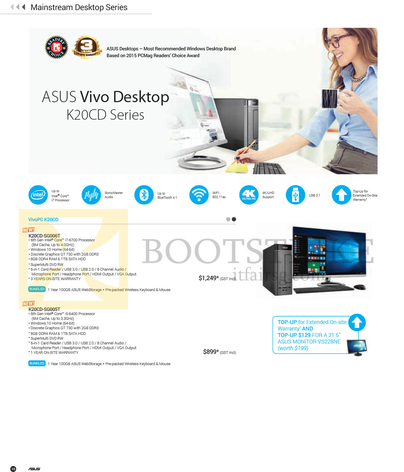 PC SHOW 2016 price list image brochure of ASUS Desktop PCs Vivo K20CD Series, K20CD-SG006T, K20CD-SG005T