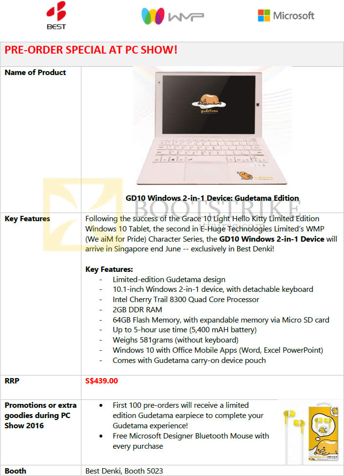 PC SHOW 2016 price list image brochure of Best Denki GD10 Windows 2-in-1 Device Gudetama Edition