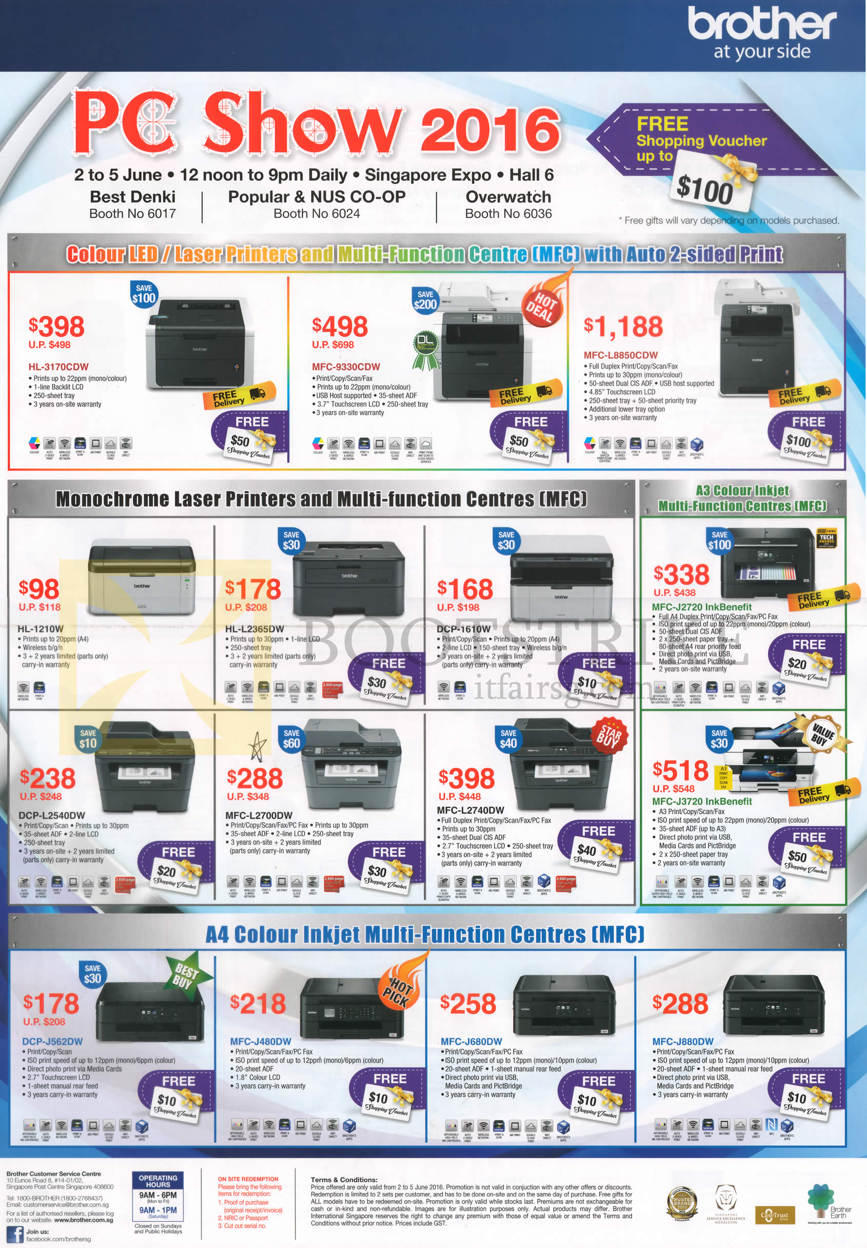 PC SHOW 2016 price list image brochure of Brother Printers Laser HL-3170CDW, 1210W, L2365DW, DCP-1610W, L2540DW, J562DW, MFC-L2700DW, L2740DW, J3720 InkBenefit