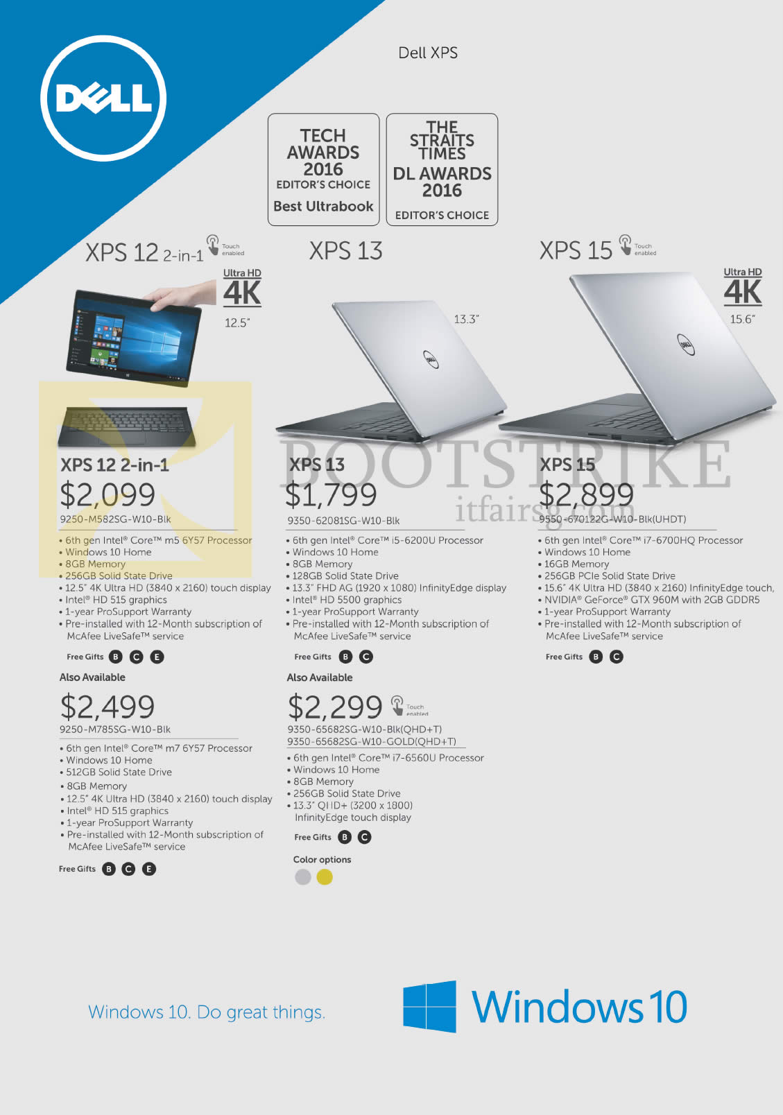 PC SHOW 2016 price list image brochure of Dell Notebooks XPS 12, 13, 15
