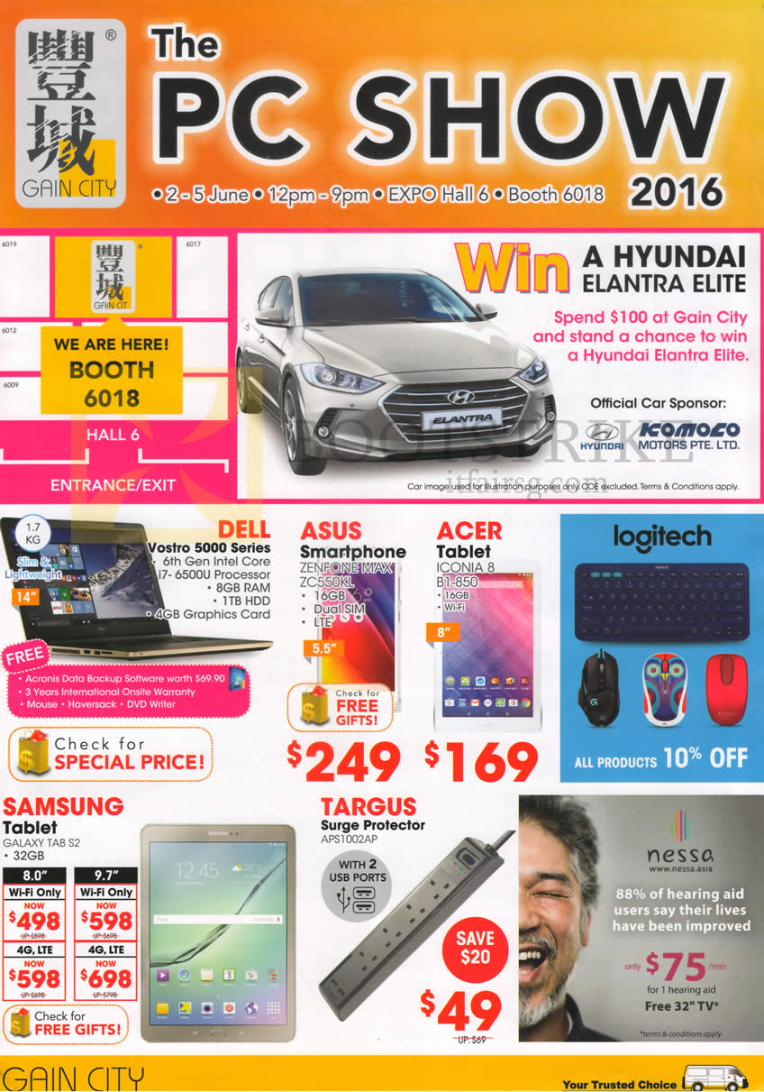 PC SHOW 2016 price list image brochure of Gain City Dell Notebook Vostro 5000 Series Notebook, Asus Zenfone Max, Acer Iconia 8, Logitech, Samsung Galaxy Tab S2, Targus Surge Protector