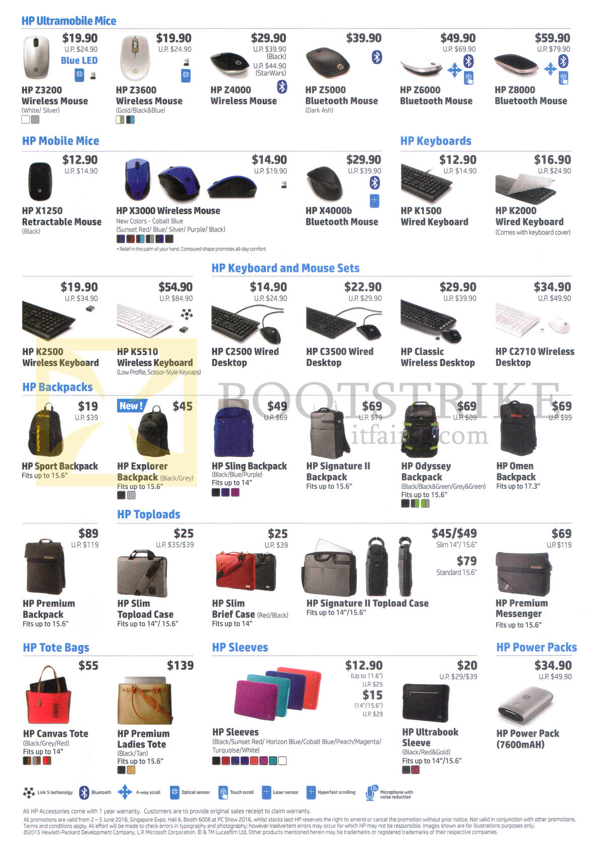 PC SHOW 2016 price list image brochure of HP Accessories Mouse, Keyboards, Backpacks, Toploads, Totebags, Sleeves, Power Packs