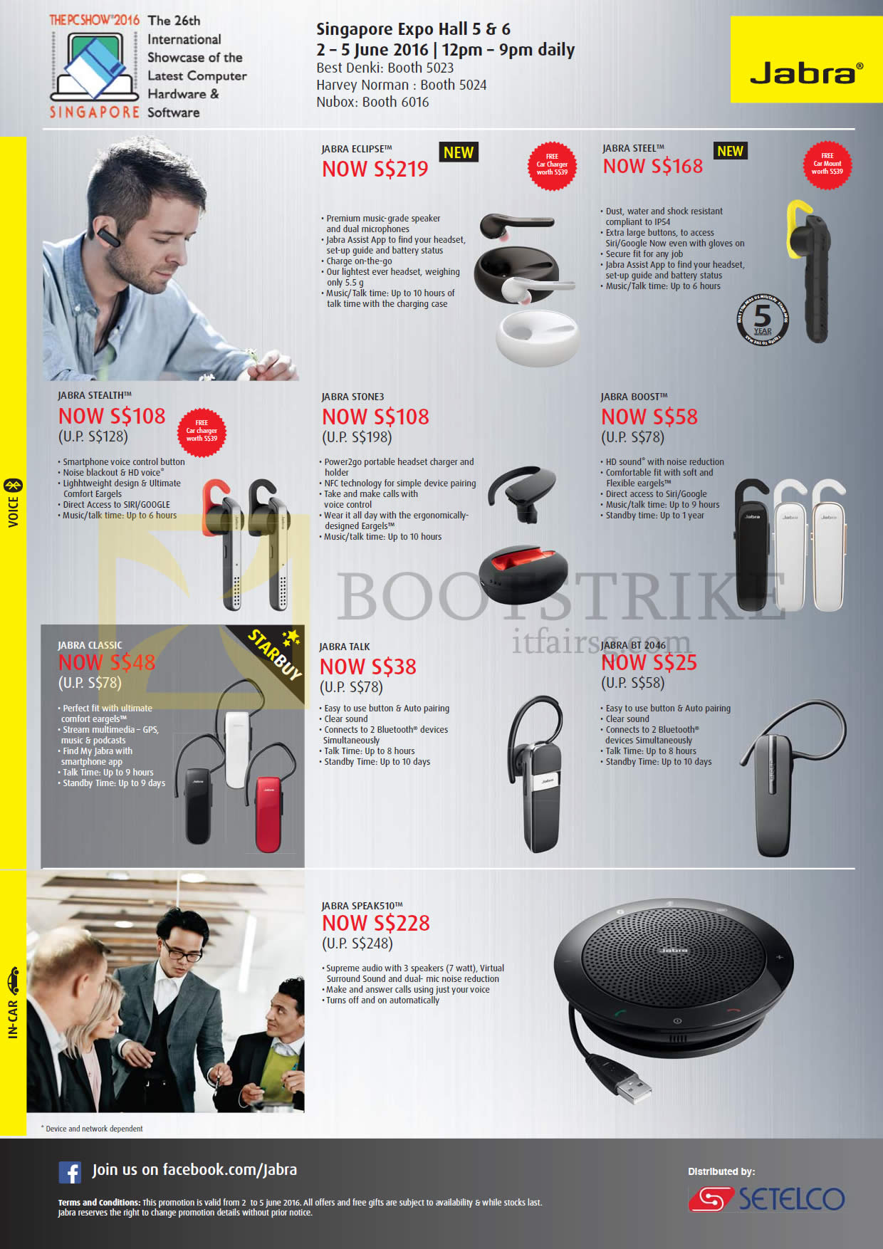 Jabra Bluetooth Headsets Eclipse Steel Stealth Stone3 Boost Headset Pc Show 2016 Price List Image Brochure Of