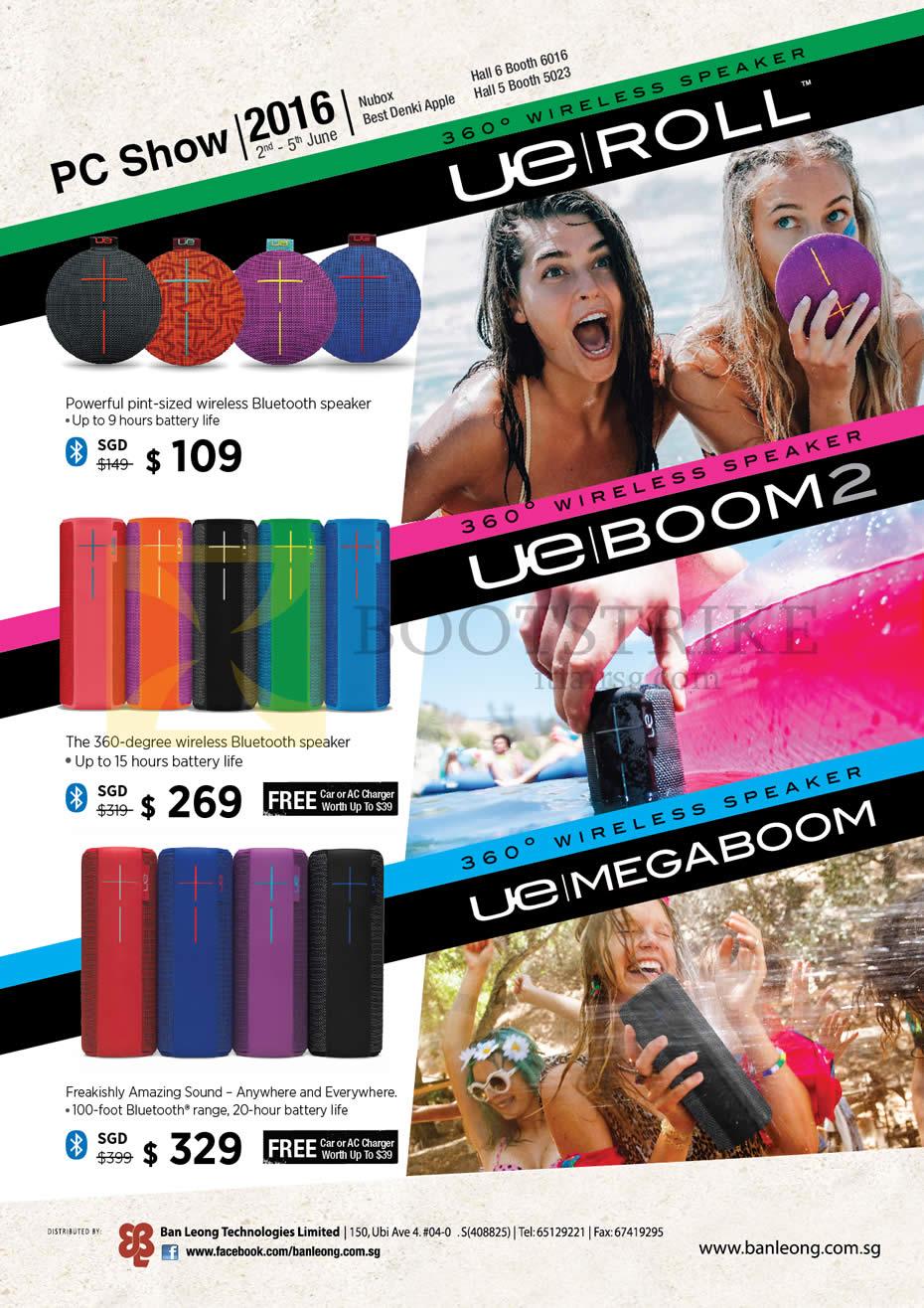 PC SHOW 2016 price list image brochure of Logitech Wireless Speakers UE Roll, UE Boom2, UE Megaboom