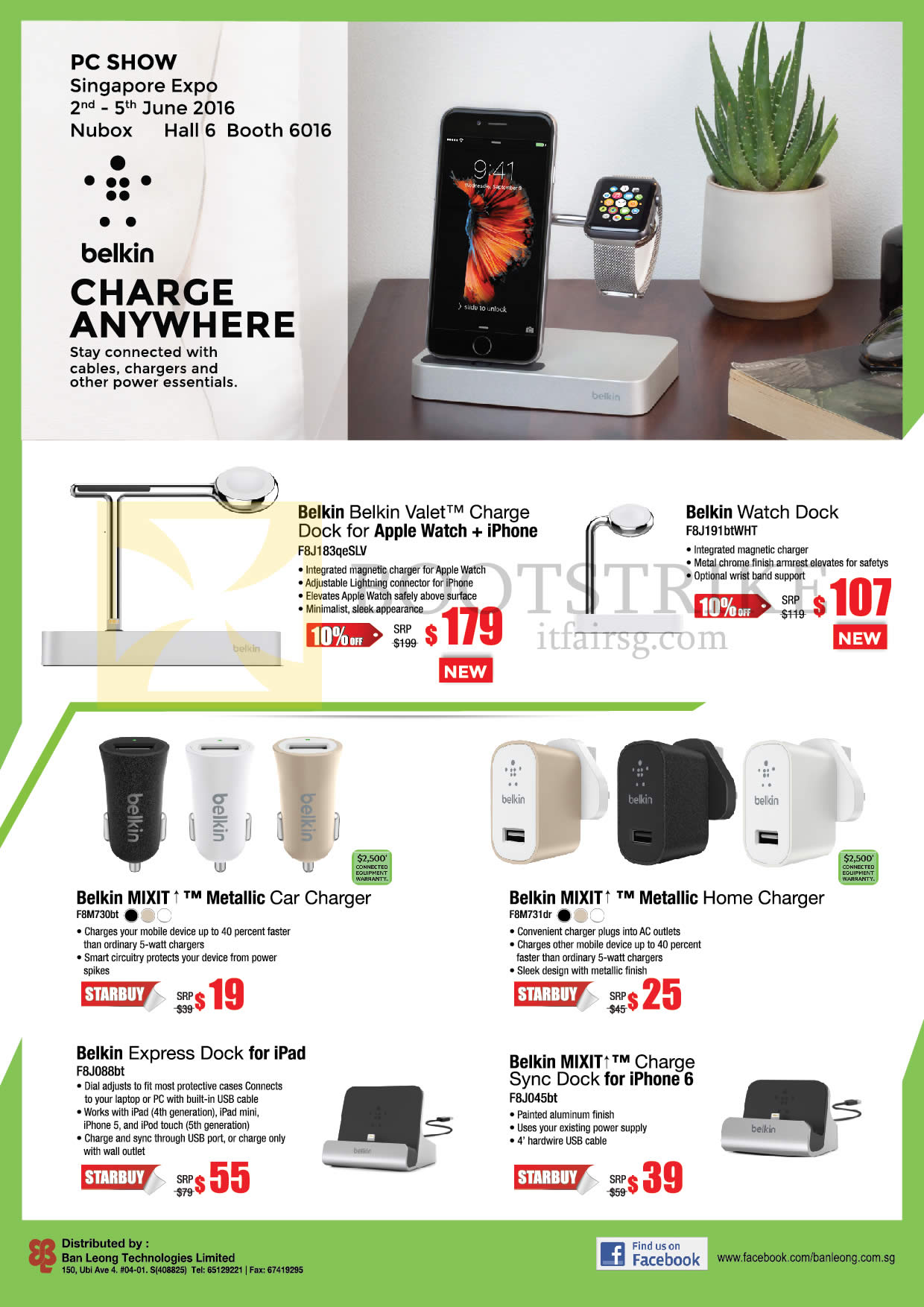 PC SHOW 2016 price list image brochure of Nubox Belkin Valet Charge, Watch Dock, Mixit Car Charger, Express Dock, Sync Dock