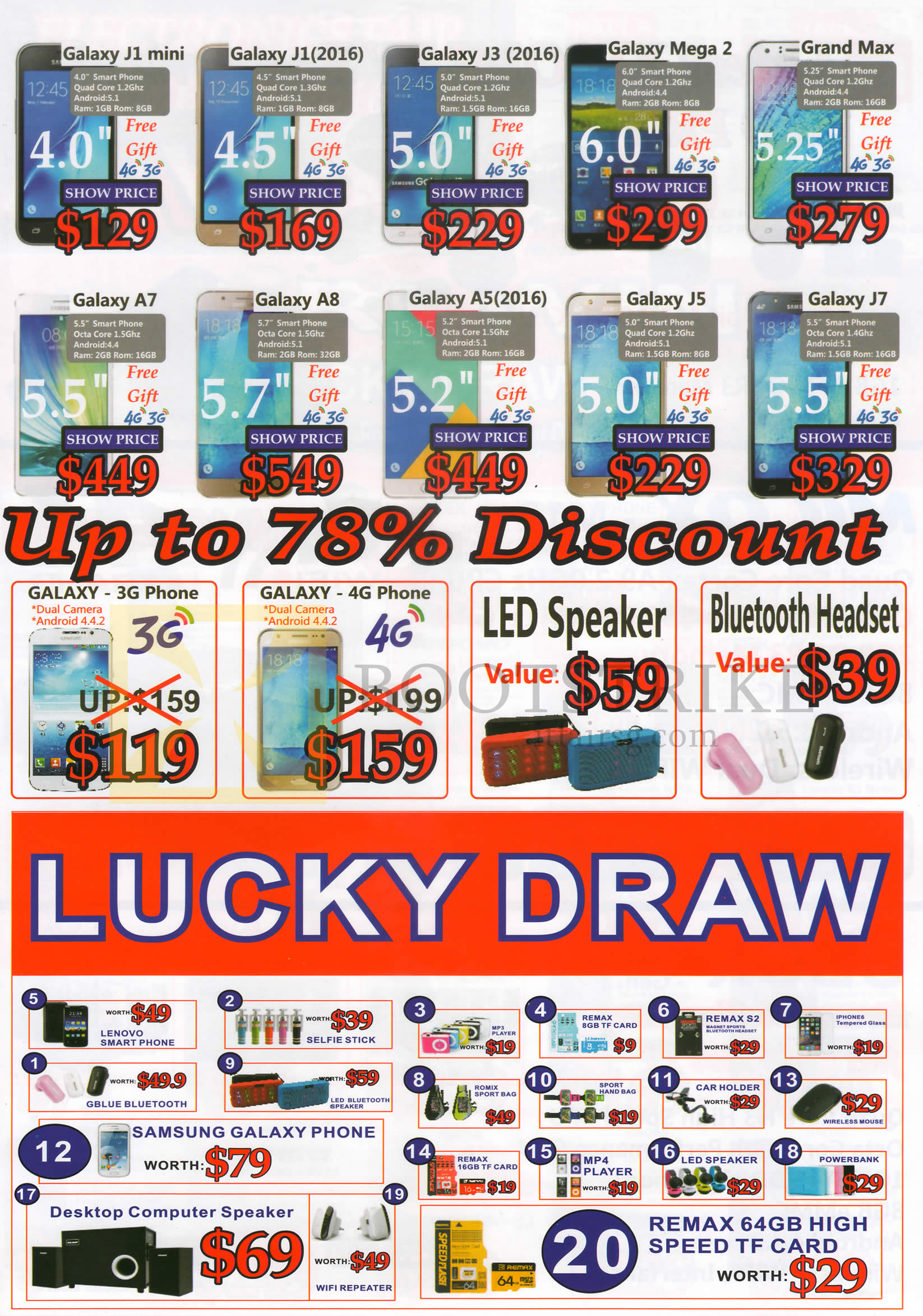 PC SHOW 2016 price list image brochure of SGVideoPro Smartphones, Speakers, Bluetooth Headset, Selfie Stick, MP3 MP4 Players, Bags, Memory Cards, Tempered Glass, Mouse, Powerbank, Headset Galaxy