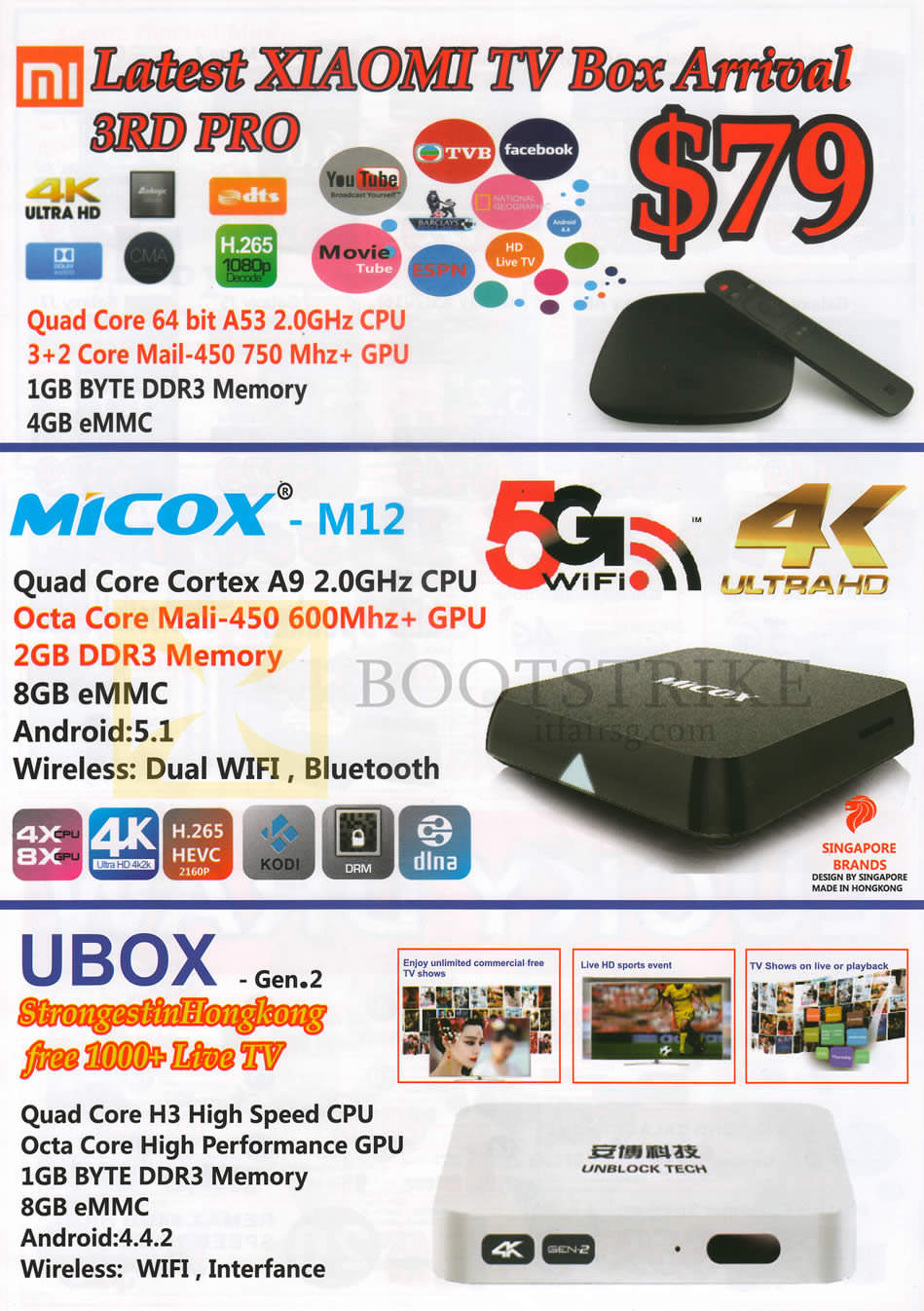 PC SHOW 2016 price list image brochure of SGVideoPro Xiaomi TV Box, Micox, Ubox 3rd Pro, M12, Gen