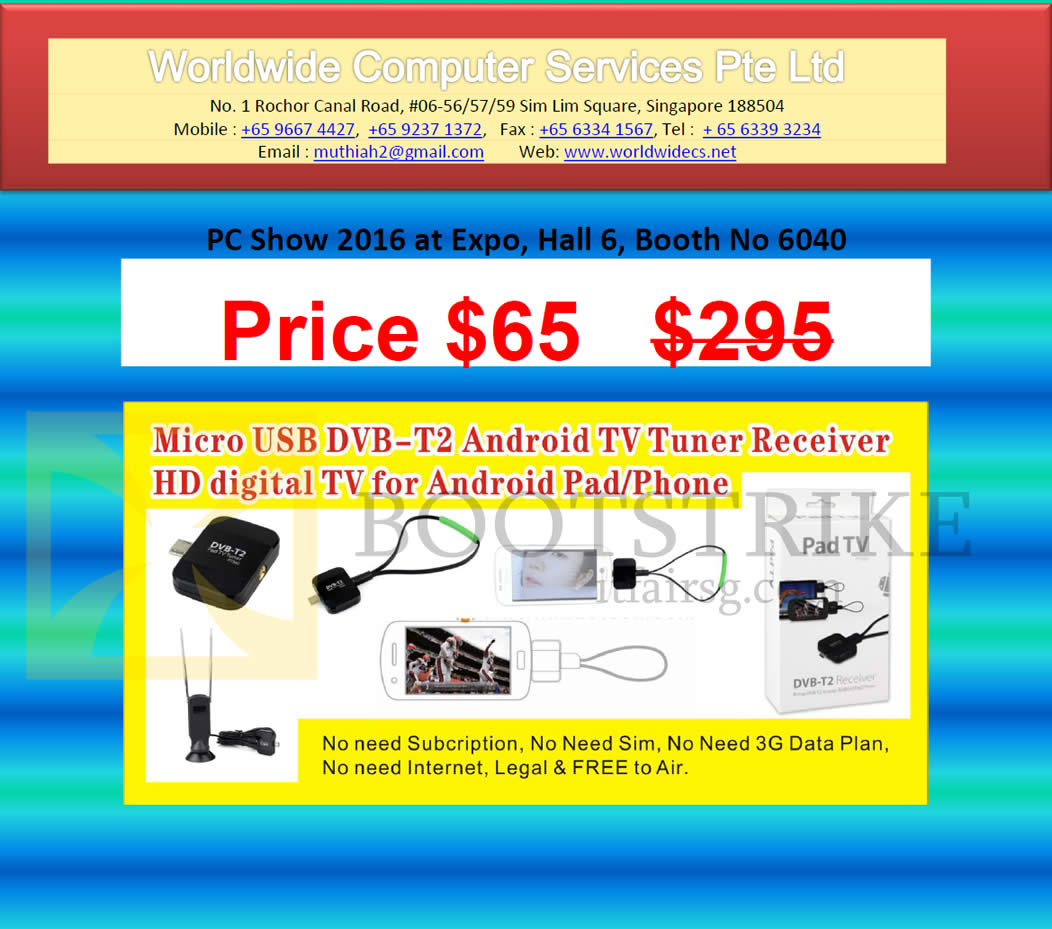 PC SHOW 2016 price list image brochure of Worldwide Computer Services Micro USB DVB-T2 Android TV Runer Receiver