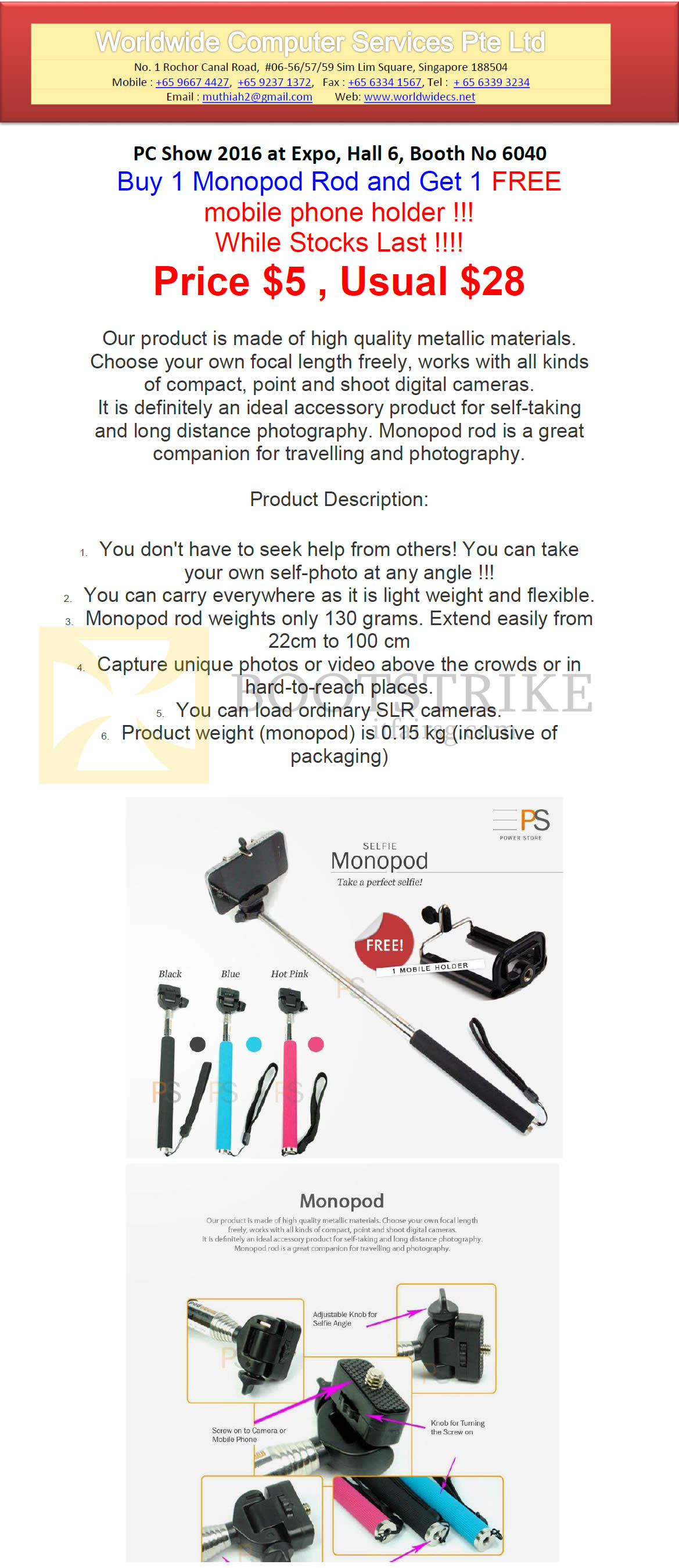 PC SHOW 2016 price list image brochure of Worldwide Computer Services Monopod Rod