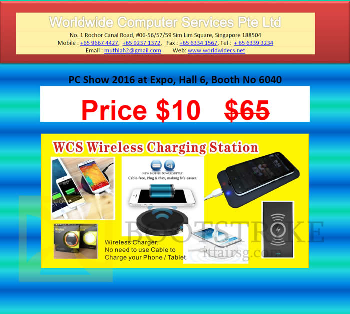 PC SHOW 2016 price list image brochure of Worldwide Computer Services WCS Wireless Charging Station