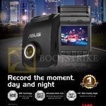 RECO Car Cam HDR