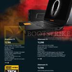 Notebooks Alienware 13 AW13 650822G W10 Blk, AW15 670812G W10 Blk, 670113G W10 Blk