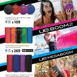 Wireless Speakers UE Roll, UE Boom2, UE Megaboom