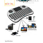 Android Rii Mini I8 Wireless Mini Keyboard