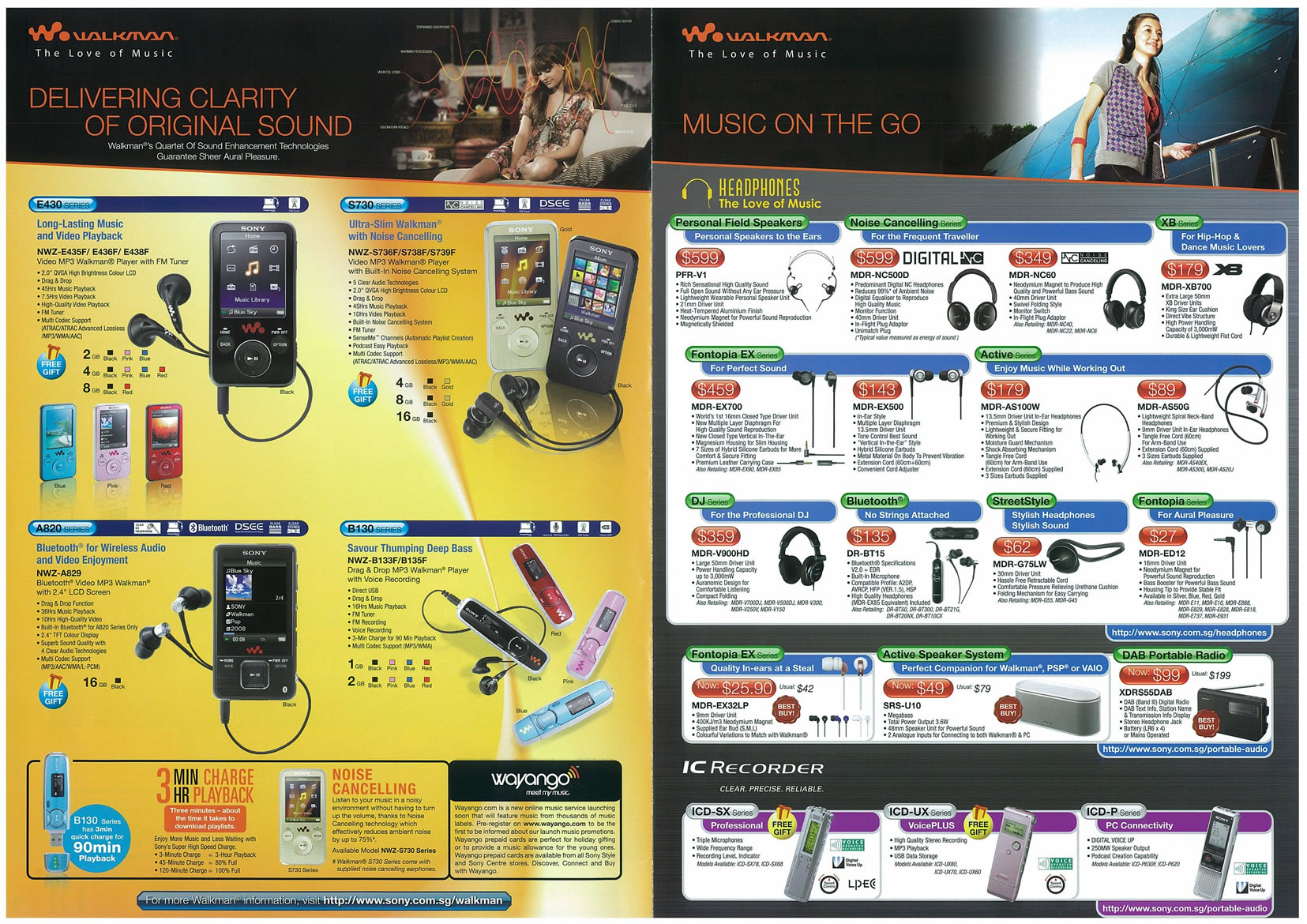 Sitex 2008 price list image brochure of Sony Page 2 - Vr-zone Tclong