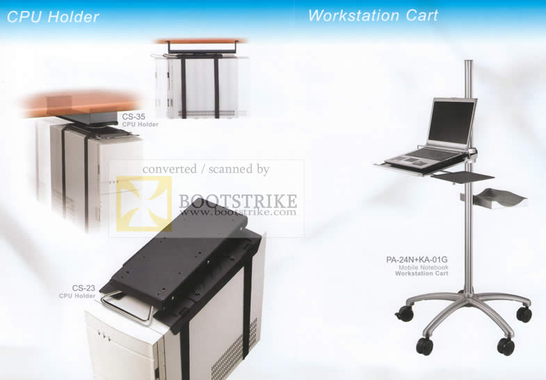 Sitex 2009 price list image brochure of ModernSolid CPU Holder Workstation Cart CS 23 35 PA 24N KA 021