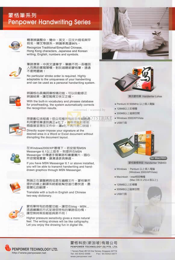 Sitex 2009 price list image brochure of Penpower Handwriting Series Lohas TAB403 1