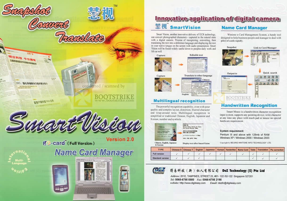 Sitex 2009 price list image brochure of SmartVision Snapshot Convert Translate Name Card Manager