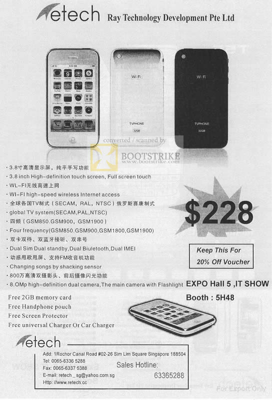 Sitex 2009 price list image brochure of Etech Ray Technology Wi Fi TVPhone