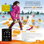 Garmin Navigation M20 Phone TeleAtlas