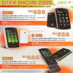 Mobile Phones S200 E100 E200