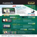 Nuvi 1350 1460 765 255W 205 GPS Navigation Navicom