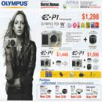 Olympus Digital Cameras E P1 Lens Kit Promotion