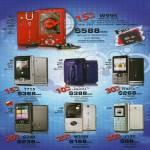 Ericsson 6Range W995 T715 Jalou Naite G700 W350i J132