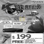 Hydundai Karaoke HD MTV RMVB KTV System 1