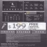 Hydundai Karaoke HD MTV RMVB KTV System 2