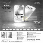 ETech Mobile Phone TV Anycool T55 KDI