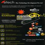 ETech Star IP TV Live TV Channels 1
