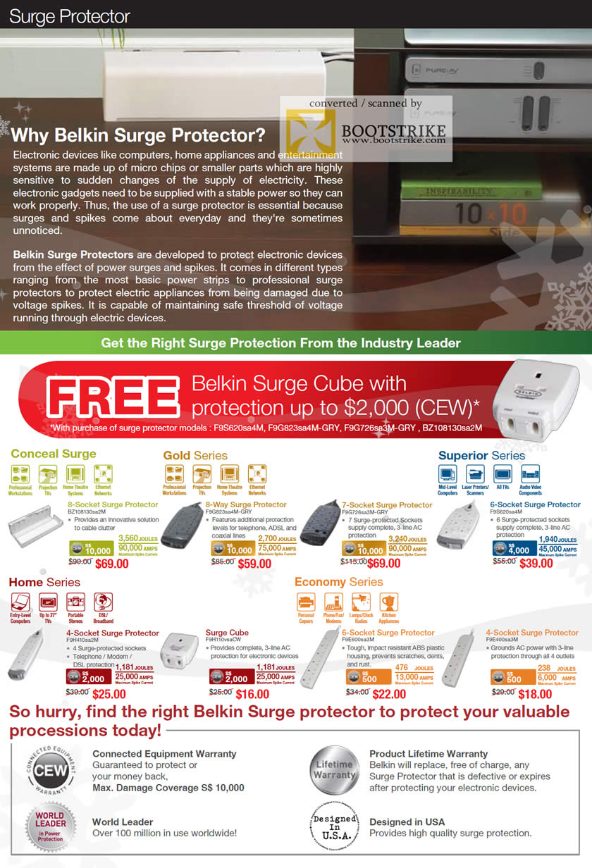 Sitex 2010 price list image brochure of Belkin Surge Protector Cube Conceal Gold Superior Home Economy