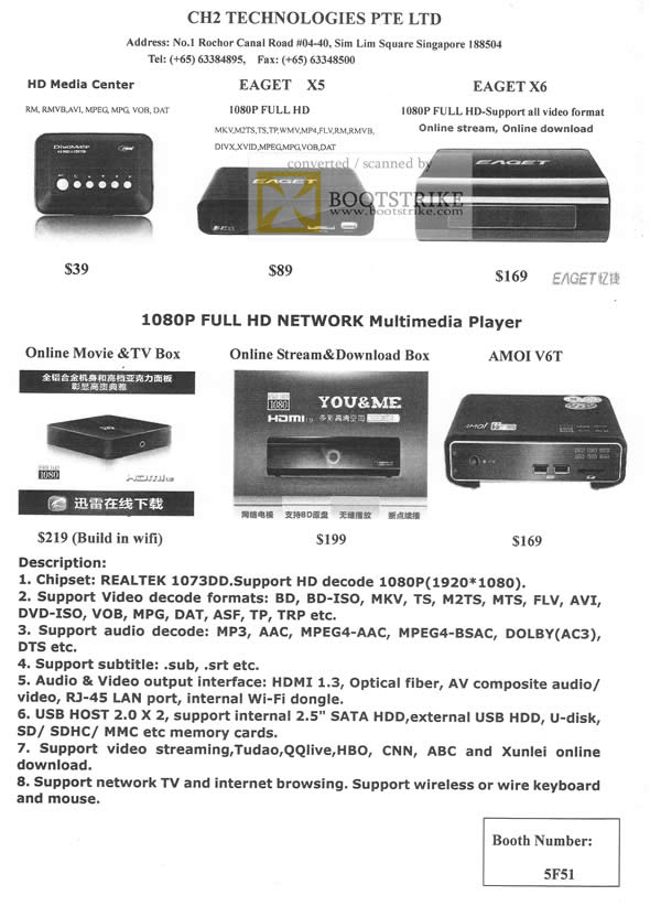 Sitex 2010 price list image brochure of CH2 Tech Media Player Eaget X5 X6 Amoi V6t