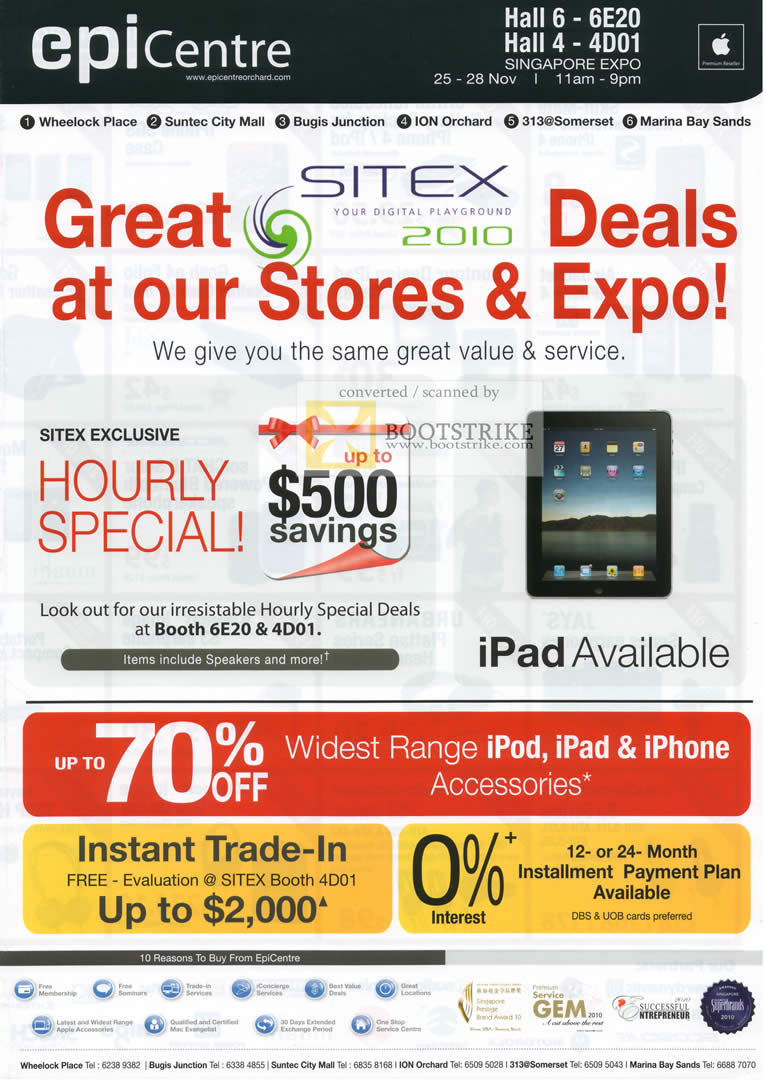 Sitex 2010 price list image brochure of Epicentre Apple IPad Hourly Special