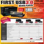 O Play USB 3 Media Player R1 Air R3 HD2