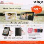 Digital Photo Frame DPF801D IPhone Battery Pack I616 I612 Enjoy Mouse Z1668