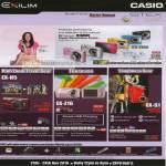 Digital Cameras EX H5 Z16 G1