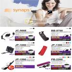 Synaps JC 5688 BB 9700 JP 1000 JP 1300 1500 PB 2200 Battery Pack IPhone Blackberry