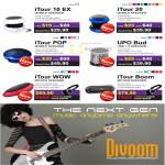 ITour 10EX 20 POP Upo Bud Wow Boom Divoom